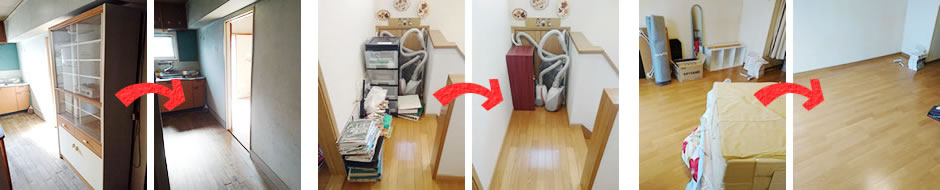 不用品回収香川回収イメージ